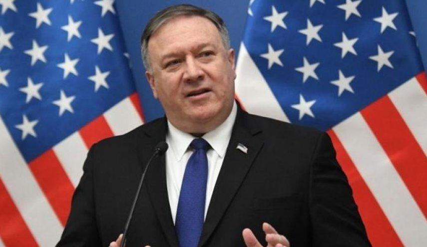 بومبيو:داعش ما زال يشكل خطراً على العراق