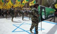 تقرير:ميليشيا كتائب حزب الله الخطر الكارثي على العراق