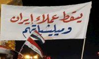 تحذير .. إيران بدأت إنشاء أحزاب مدنية بديلة للأحزاب الشيعية بالعراق