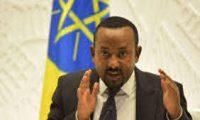 رئيس الوزراء الإثيوبي يعلن عن اتخاذ إجراء حاسم ضد مليشيات إقليم تيغراي