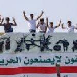 تحديات بناء الدولة في العراق: التحديات السياسية