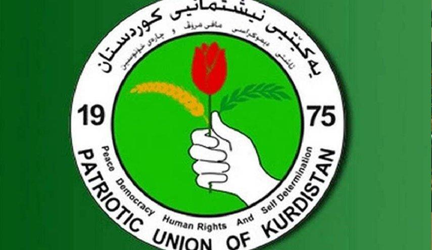 حزب طالباني:ندعم إجراءات حكومة مسرور في مكافحة الفساد