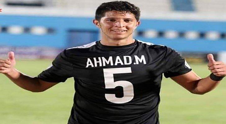 اللأعب الأردني أحمد الصغير سيتعاقد مع نادي الحدود العراقي