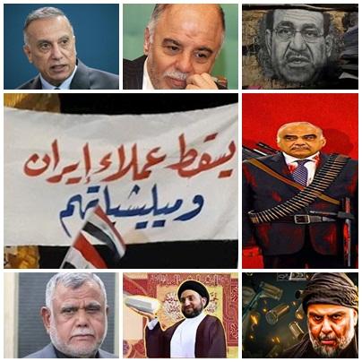 لامستقبل للعراق في ظل الحكم الشيعي الولائي