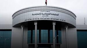 المحكمة الاتحادية ونظام المحاصصة