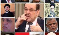نجاح الإنتقام الشيعي تحويل الدولة العراقية الى صومال ثانية !
