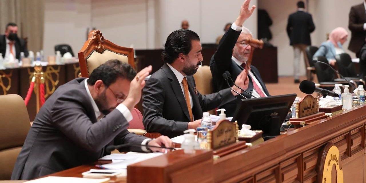 البرلمان يصوت على حذف المواد 38،42،43،47 من قانون الموازنة