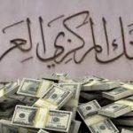 الاقتصاد النيابية:القوى السياسية المتنفذة وراء تهريب الدولار خارج العراق