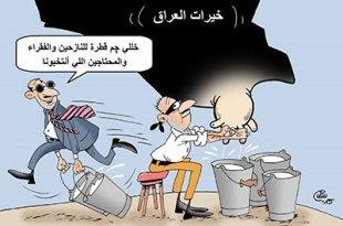 (كلاوات) الكتل الشيعية في اللاءات على الميزانية