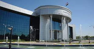 القضاء:صدور 13 مذكرة قبض واستقدام بحق محافظين ومدراء عامين في بابل