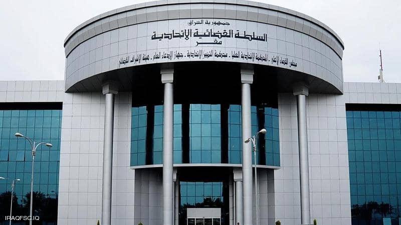 المحكمة الاتحادية تؤجل النظر بدعوى الطعن بقانون مجالس المحافظات