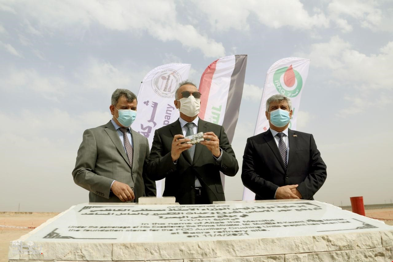 الكاظمي يُبشر العراقيين بالقضاء على فساد نافذة بيع العملة!