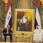 بالصور.. مراسم استقبال الكاظمي في الامارات