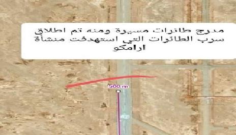 اكبر مشروع ايراني في العراق
