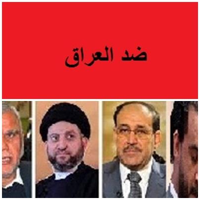 نائب:قوى سياسية مرتبطة بالكويت وإيران تمنع إنجاز مشروع ميناء الفاو
