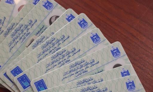 """ائتلاف المالكي يحذر من استخدام """"البطاقة العمياء""""في الاقتراع الانتخابي"""