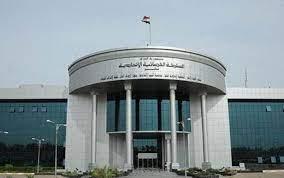 المحكمة الاتحادية تقرر عدم دستورية استمرار عمل مجالس المحافظات