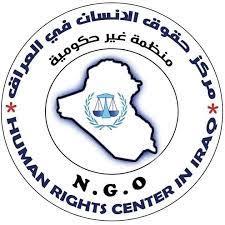مركز حقوق:قتل العراقيين من قبل الميليشيات أصبح أمرا عاديا في ظل حكومة الكاظمي