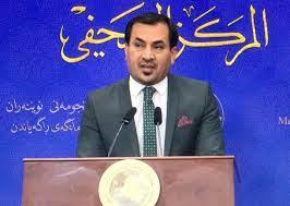 الإتصالات النيابية:سنرفض التعيين الجديد لرئيس هيأة الإعلام والإتصالات