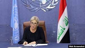 بلاسخارت في إحاطتها لمجلس الأمن لم تذكر إرهاب ميليشيا الحشد في قتل العراقيين ودمار البلاد