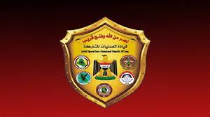"""العمليات المشتركة تعلن عن """"تنسيق""""أمني عراقي -سوري والتحالف الرباعي مقره داخل مبنى وزارة الدفاع"""