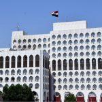 الخارجية تعلن عن منح سمات الدخول لجميع الوافدين الأجانب لدعم الاقتصاد العراقي