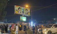 إيران تقرر تهجير ( السنة ) من بغداد إستفزاز الأعظمية مثالا