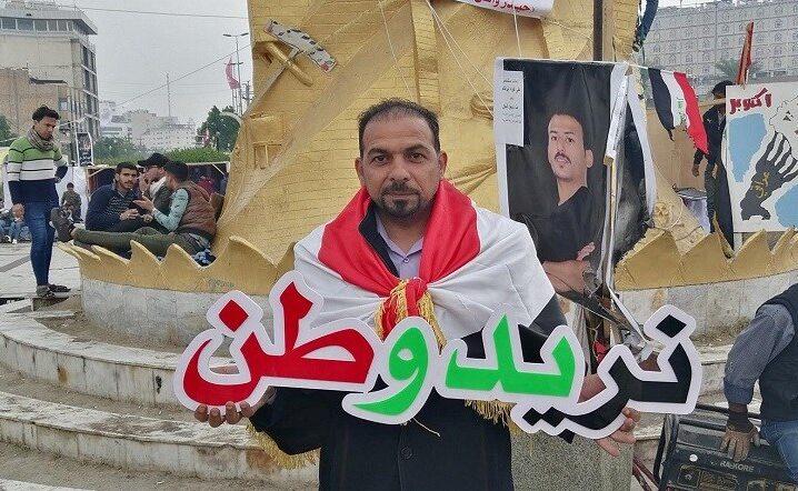 """ميليشيا كتائب حزب الله تغتال الناشط المدني """"ايهاب الوزني"""" وسط كربلاء"""