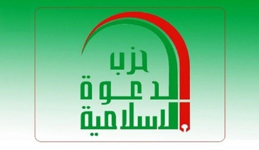 حزب الدعوة:لا انتخابات نزيهة بوجود الكاظمي