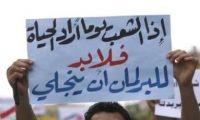 نائب يستبعد عقد البرلمان جلساته لسفر معظم النواب إلى خارج العراق للسياحة