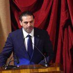 الحريري:لن أشكل حكومة وفق قياس عون وفريقه