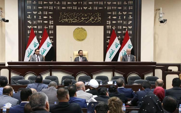 الأوقاف النيابية: ترحيل قانون العطل إلى الدورة البرلمانية المقبلة