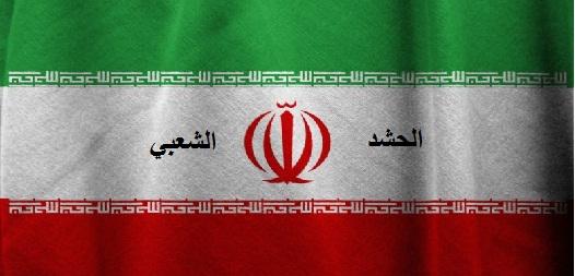المرتزقة بين إيران وأردوغان