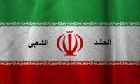 الميدان والدبلوماسية في ايران