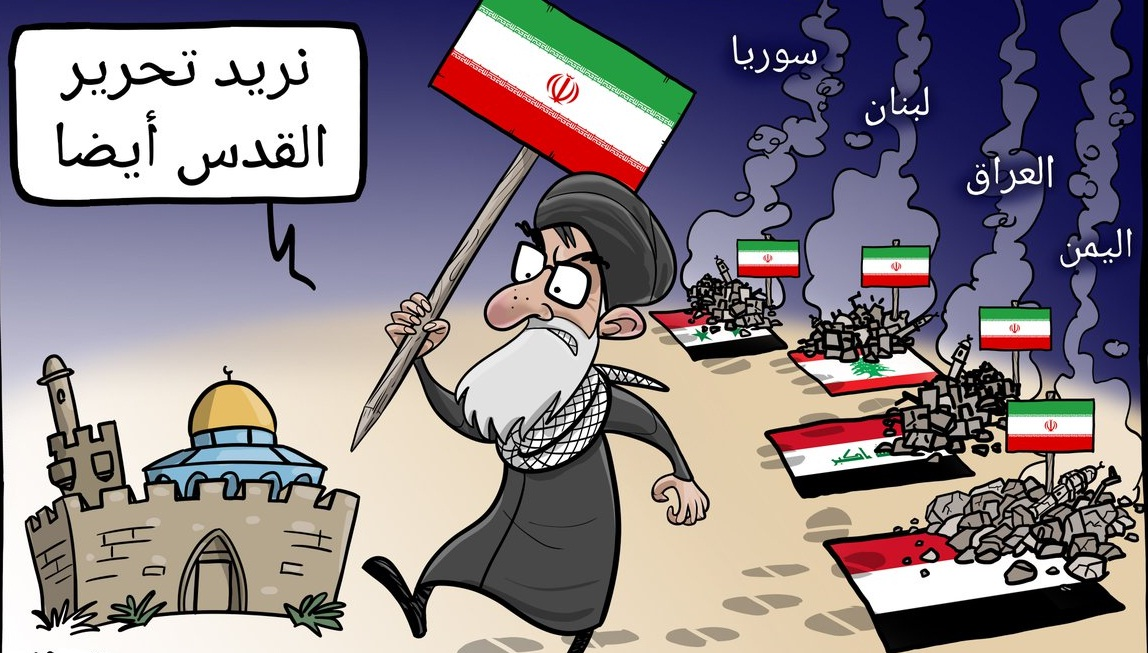 لتخرس طهران الفقيه وميليشياتها