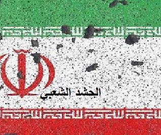 ميليشيا الحشد الإيرانية تعطل 32 طائرة عراقية إف16 جراء القصف الصاروخي ومغادرة الشركة التي تشرف على صيانتها