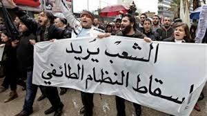 دور المغتربين العراقيين في دعم التغيير في العراق