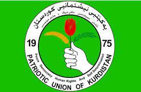 حزب طالباني:مباحثات مع بغداد لإعادة مقراتنا في المناطق المتنازع عليها