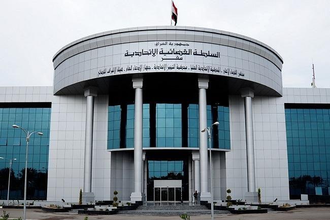 القضاء يعلن رفد خزينة الدولة بـ 44 مليار دينار لعام 2020