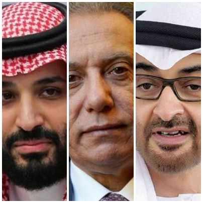 تقرير أمريكي:بدلاً من إعادة الأموال المنهوبة من قبل حيتان الفساد الكاظمي ذهب للسعودية والإمارات للشحاذة