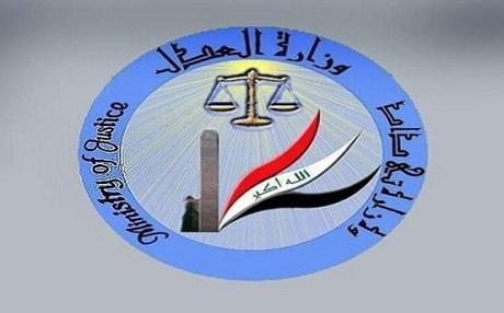 بالوثيقة..وزارة العدل للمحافظين:صلاحياتكم أنتهت بحل مجالس المحافظات