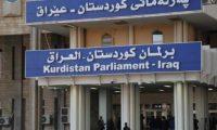 برلماني كردي:حكومة الإقليم ضحكت على الكاظمي وبرلمان بغداد وغادرت إتفاق قانون الموازنة!