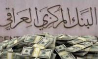 البنك المركري يقترب من بيع ربع مليار دولار إلى بنوك ومصارف الأحزاب المتنفذة