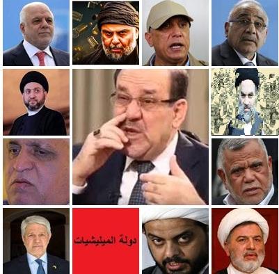 أصل مذهب الشيعة تنظيم سياسي سري طمع بالسلطة
