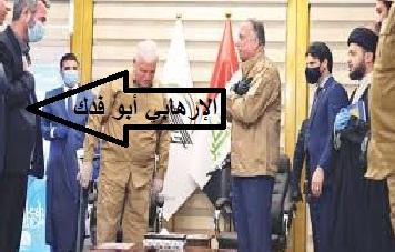 بأمر من الفياض وأبو فدك ..الكاظمي يسحب صلاحيات وزير الدفاع!