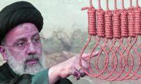 مرشح خامئني ورجل الإعدامات الأول في إيران يفوز بمنصب الرئاسة