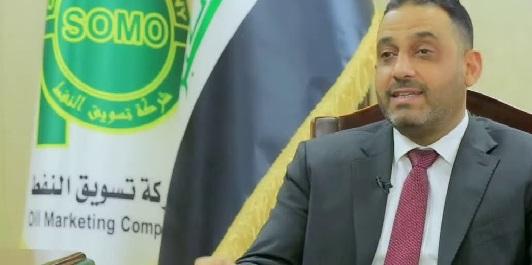 سومو:حكومة الإقليم لم تلتزم لغاية الآن بتصدير النفط عبر شركتنا