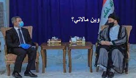 الدراجي:5 مليارات و400 مليون دينار تكلفة غداء 60 موظف في وزارة النفط!!