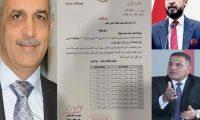 """قضاء """"زيدان"""" يناقض نفسه يعيد """"ابو مازن""""المسجون سابقا بجريمة الفساد ويشترط على المرشحين  ان يكونوا غير محكومين بالفساد"""