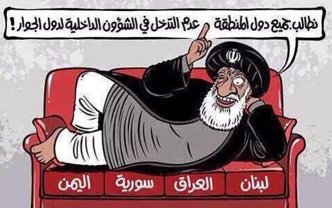 """المستعمرات الإيرانية العراق وسوريا ولبنان واليمن في """" ظلام دامس"""""""